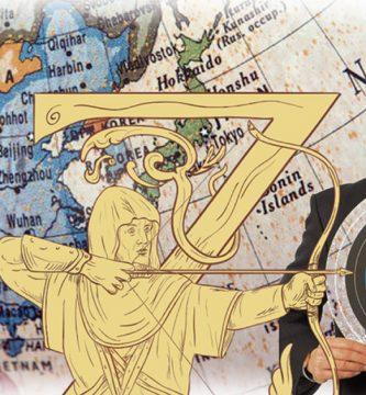 Arqueria y Estilo